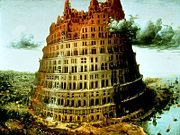 Asurlular, Babil Kulesi