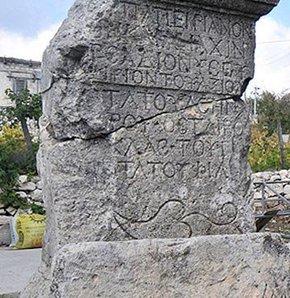 Çalınan Tarihimiz, Tarihte ilk müzik notaları