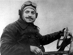 Havacılık Tarihindeki İlk Şehit Pilotlarımız